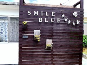スマイルブルーの店名が書かれた看板