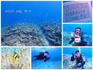 美しい万座の珊瑚礁とダイバー