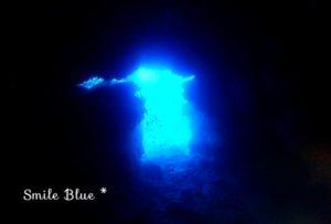 ポケモンのピカチューに見える洞窟のシルエット